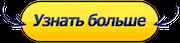 Лечение ожирения в Екатеринбурге, кодирование от еды и лишнего веса
